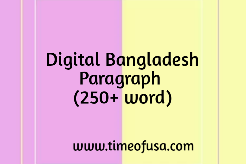 digital bangladesh paragraph, digital bangladesh composition, composition digital bangladesh, vision 2021 paragraph, digital bangladesh composition in bangla,  a dialogue between two friends about digital bangladesh, digital bangladesh in bangla language vision 2021 essay, digital bangladesh composition for class 12, composition on digital bangladesh, digital bangladesh composition for hsc paragraph vision 2021, digital bangladesh composition for class 7, composition about digital bangladesh, vision 2021 paragraph for hsc