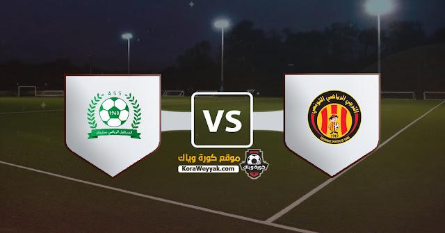 نتيجة مباراة الترجي التونسي ومستقبل سليمان اليوم الاحد 6 ديسمبر 2020 في الرابطة التونسية لكرة القدم