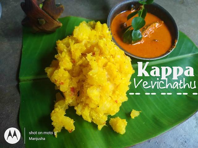 kappa-vevichathu