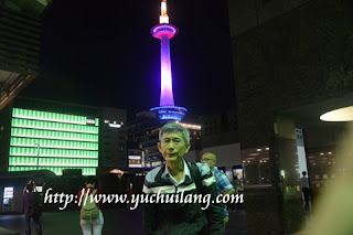 Yuchuilang
