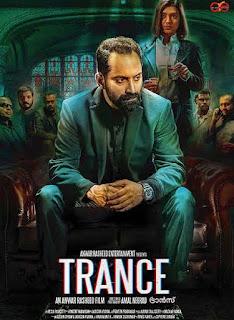 مشاهدة فيلم Trance 2020 مترجم