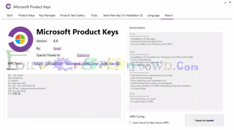 Microsoft Product Keys Latest Version