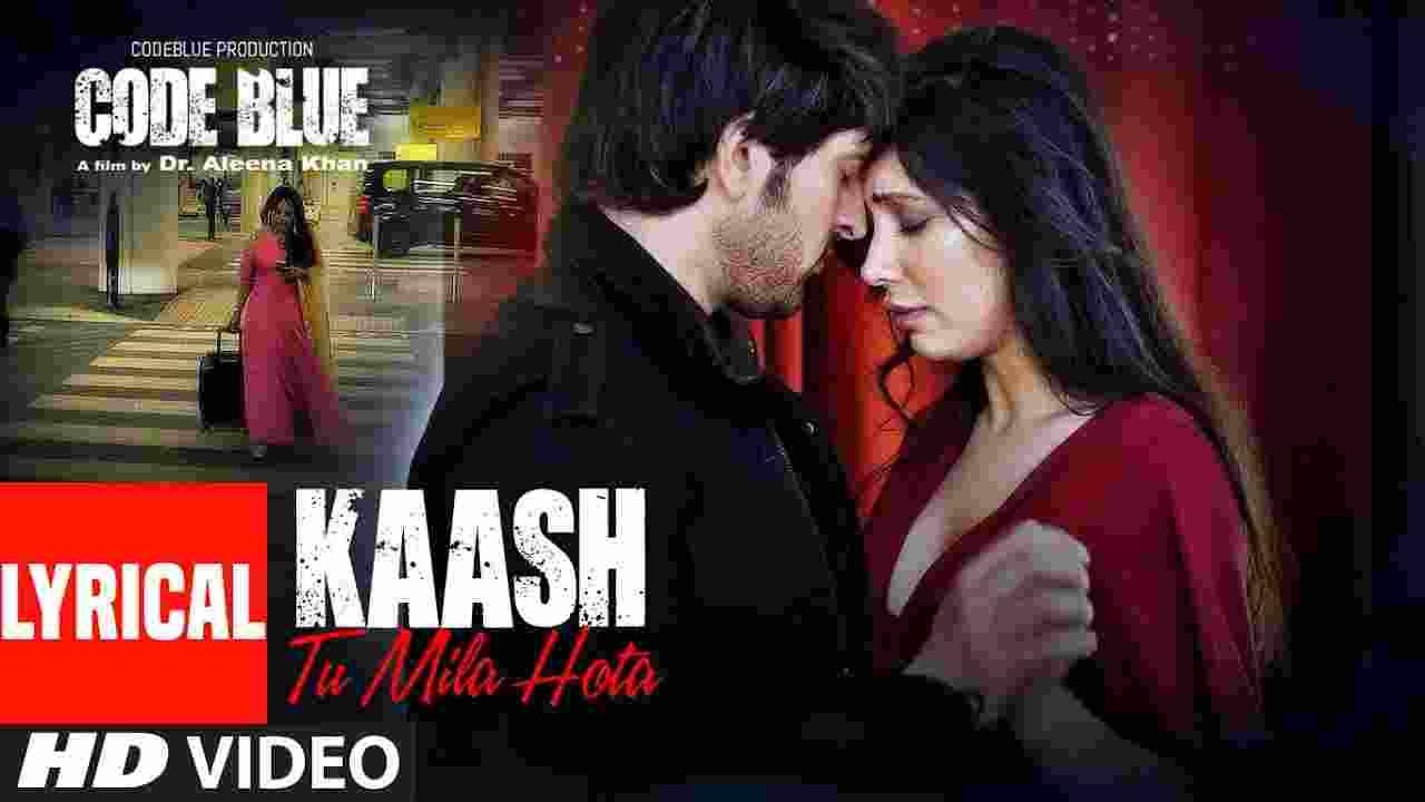 काश तू मिला होता Kaash tu mila hota lyrics in Hindi Code blue Jubin Nautiyal Bollywood Song