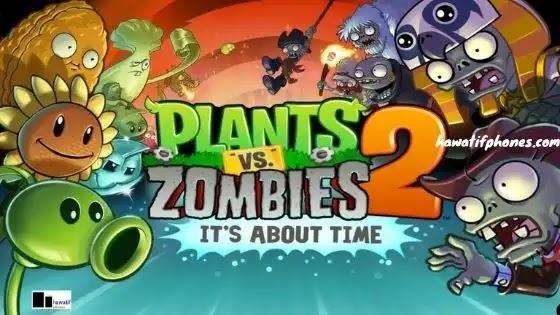 لعبة Plants vs.Zombies 2 Android 9.2.2