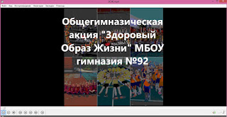 https://drive.google.com/file/d/0B1wXUdev413_cHFCMU9vSHBWbWs/view?usp=sharing