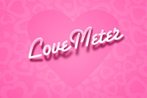 مقياس الحب -  love meter  - love calculator