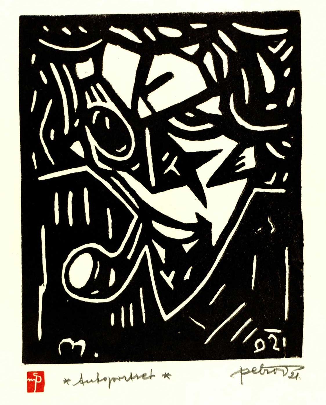abstract self portrait by Michael S. Peter, Serbia 1921
