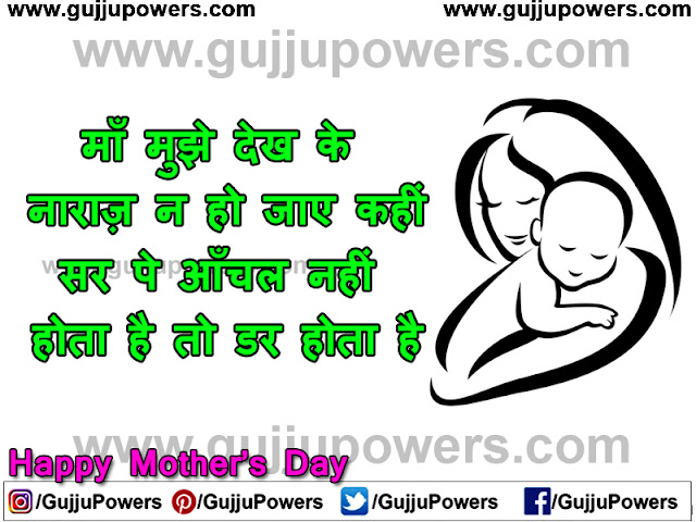 mothers day to all mothers