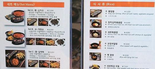 식당 영어