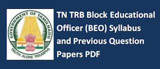 TN TRB Block Educational Officer (BEO) Syllabus and Previous Question Papers