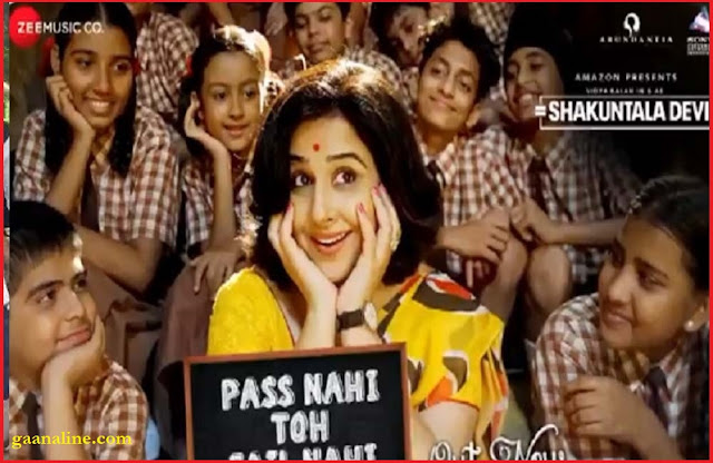 पास नहीं | Pass Nahi To Fail Nahi Hindi Lyrics – Shakuntala Devi