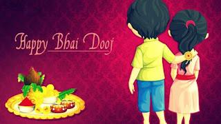 bhai dooj images in hindi, bhai dooj images in marathi, bhai dooj animated images