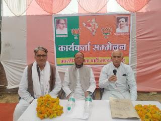 भाजपा का देव दुर्लभ कार्यकर्ता किसी विशेष व्यक्ति नही राष्ट्रवाद के लिए कार्य करता है-मायाराम शर्मा