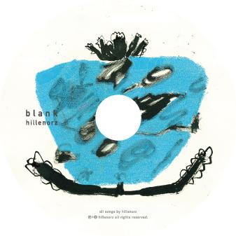 blank_disc