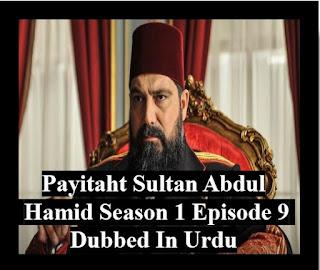 Payitaht sultan Abdul Hamid season 1 Episode 9 dubbed in urdu