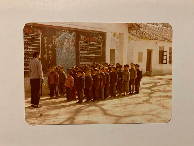 School in China 1979