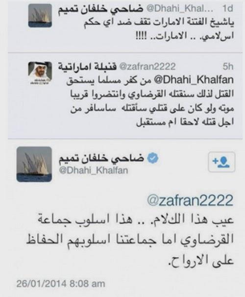 7b5ae02cc شيطان العرب محمد بن زايد آل نهيان كلب الروم هولاكو العصر فاجر يقتل ...