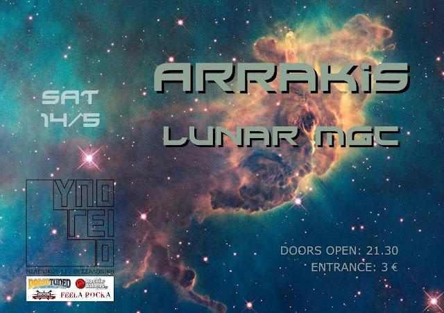 [News] Arrakis & Lunar Mgc LIVE 14/5 Θεσ/νίκη