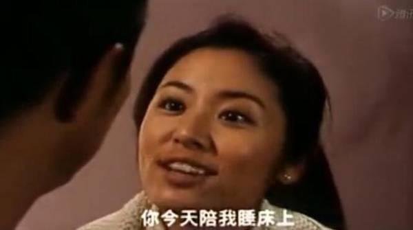 Cảnh phim 18+ sốc nhất sự nghiệp Lâm Tâm Như: Vừa đóng bố con, nàng Hạ Tử Vy lại chủ động mời gọi 'Hoàng A Mã' lên giường