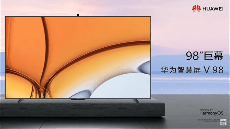 Huawei Smart Screen V98