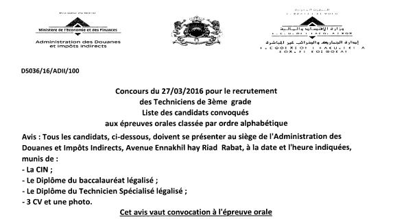 وزارة الإقتصاد والمالية -إدارة الجمارك والضرائب غير المباشرة لائحة المدعوين لإجراء الاختبار الشفوي لمباراة توظيف 120 تقني من الدرجة الثالثة