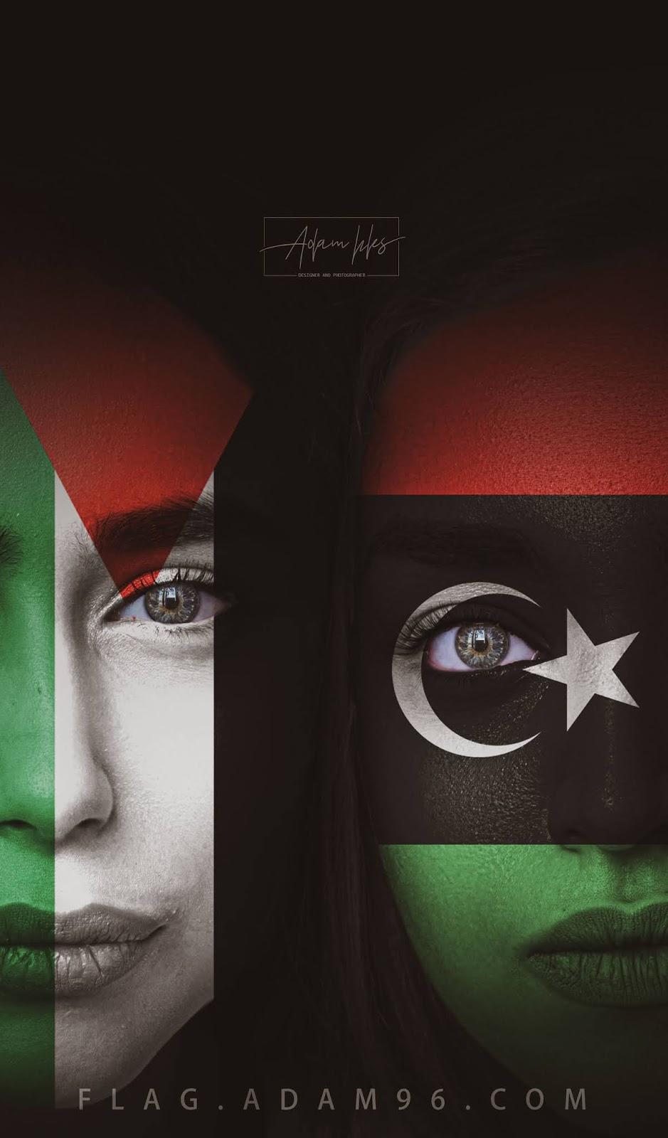 فلسطين وليبيا