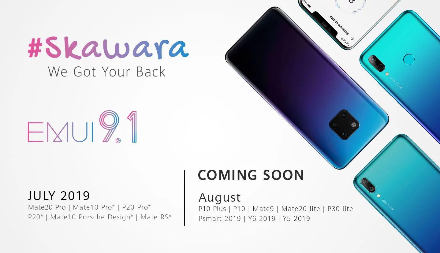 واجهة EMUI 10 التي تستند على نظام Android Q ستصل رسميًا يوم 9 أغسطس