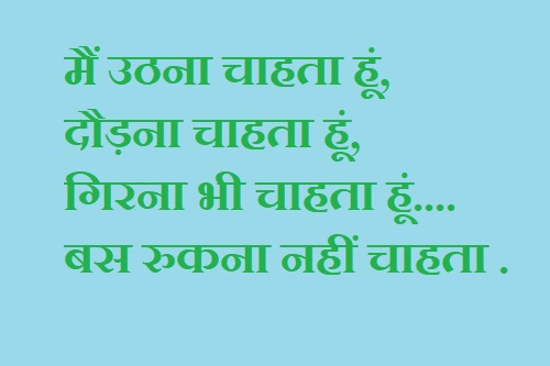 Yeh Jawaani Hai Deewani Dialogue in Hindi