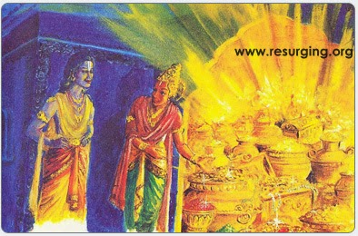 Lord Srinivas borrows from Kubera
