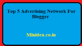 Top 5 CPM Advertising Network For Bloggers