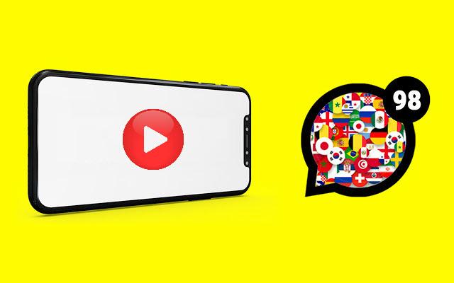 ترجمة الفيديو - موقع يترجم فيديوهات إلى أي لغة تريدها مجانا