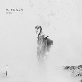 [Single] KOHD - Home for Summer OST Part 18 full zip rar 320kbps