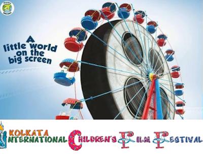 kolkata-international-childrens-film-festival-begins-on-saturday