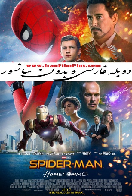 دانلود فیلم خارجی مرد عنکبوتی