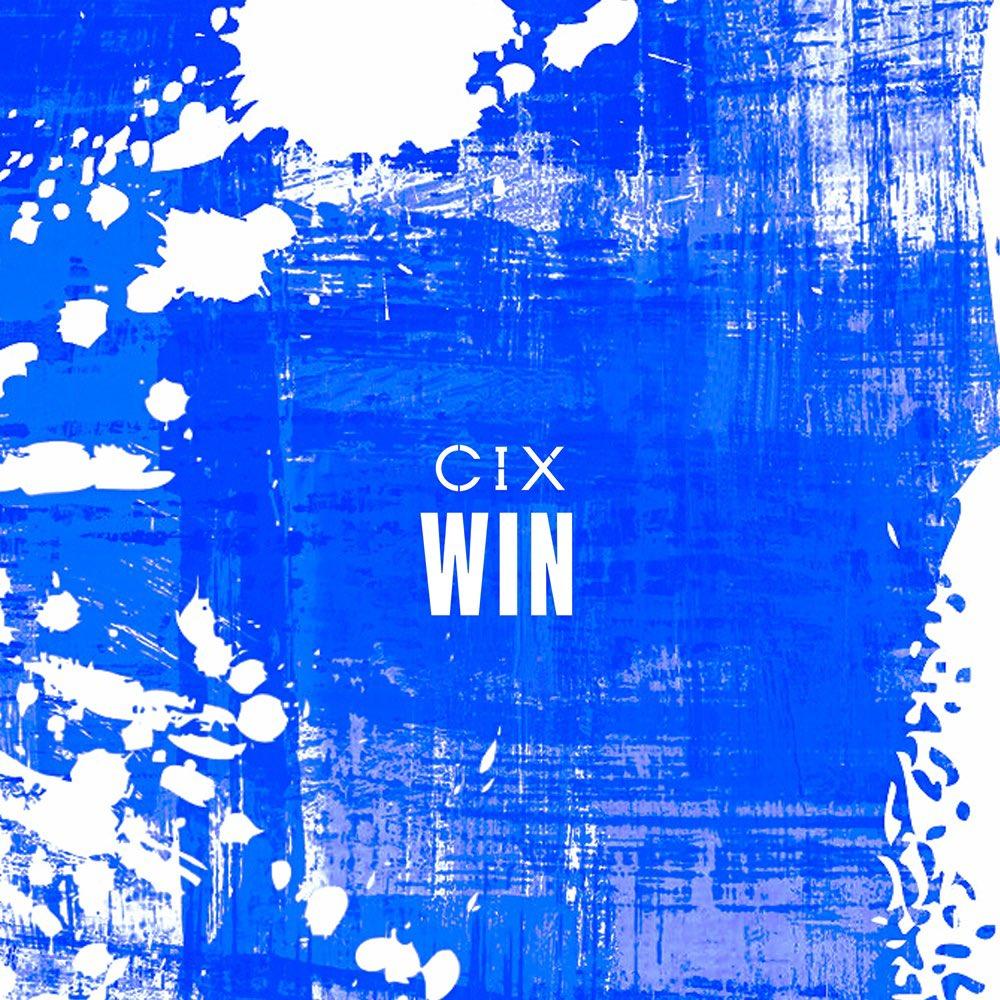 CIX WIN 歌詞