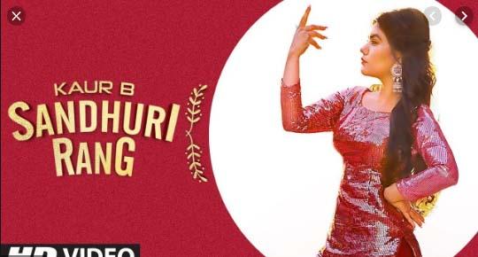 SANDHURI RANG FULL SONG LYRICS BY KAUR B