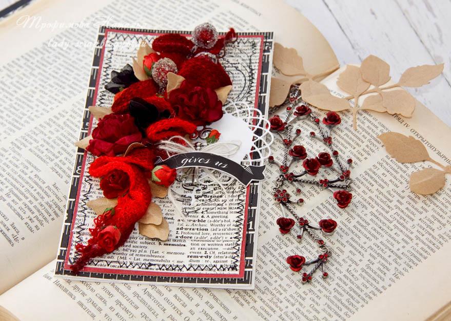 Открытка скрапбукинг с красным цветком