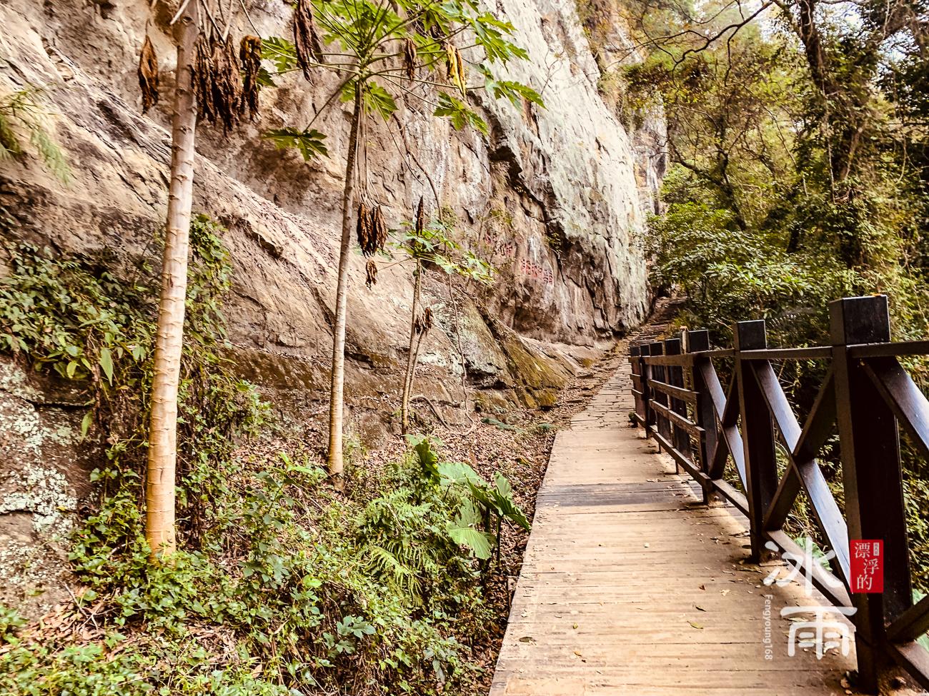 獅山古道|獅頭山風景區|大岩壁