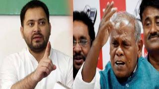 पूर्व CM जीतन राम मांझी ने तेजस्वी पर कसा तंज, कहा- कार्यकर्ता नहीं थे तो हमसे मांग लेते, इस तरह .....