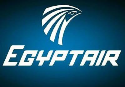 الشركة القابضة لمصر للطيران