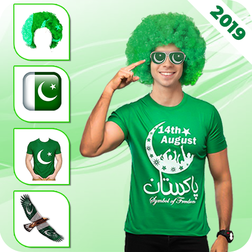 14 august pic,14 august dpz,14 august dresses 2019,online photo editing independence day,14 august photo editing,14 august photo frame14 august photo editor,14 august online photo frame,14 august name editing online,14 august frame online,make picture 14 august,online photo editing independence day,patriotic photo editor,how to edit photos,photo editor effects,photo editor online,14 August dp photo frame,Pak photo frame,14 august wallpaper,14 august songs,14 august dp maker,Pak flag on face,Pak flag dp maker,14 august dp maker,14 august dp photo frame,Happy Independence Day photo frame,Happy independent day dp maker,Jashene azadi Mubarak,jashn e azadi photo frame,Jashn e azadi mubarak