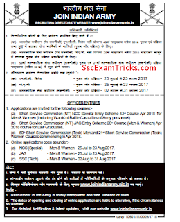 Indian Army JAG Entry Scheme 2017-18