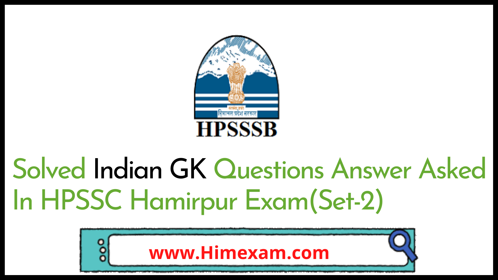 Solved Indian GK Questions Answer Asked In HPSSC Hamirpur Exam(Set-2)