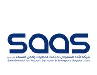 شركة الأمد السعودي لخدمات المطارات تعلن فتح باب التوظيف براتب 5535 ريال