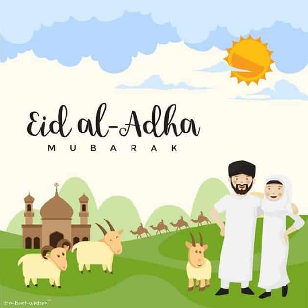 eid mubarak wishes for wife