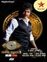 Bigg Boss (2021) HDTV Telugu Season 5 Day – 00 [5th September 2021] Watch Online Free