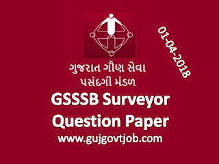 GSSSB Surveyor question paper