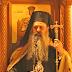 Ὁ Σεβασμιώτατος  Μητροπολίτης  Σταγών κ΄ Μετεώρων  κ. Θεόκλητος