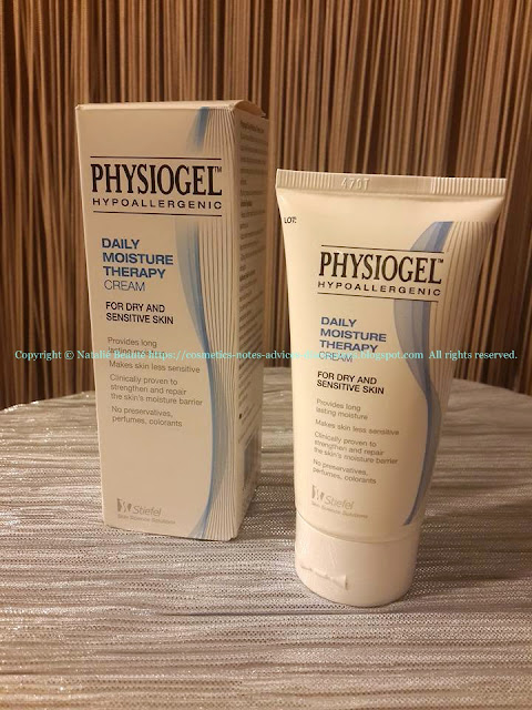 PHYSIOGEL DAILY MOISTURE THERAPY CREAM REVIEW AND PHOTOS NATALIE BEAUTE