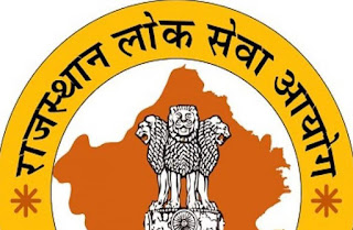 Rajasthan RPSC Recruitment 2018